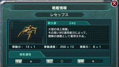 bs200.jpg